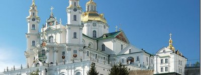 ROC comments on the decision of the anti-raider commission regarding the Pochayiv Lavra