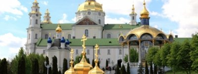 Pochayiv Lavra returned to Kremenets-Pochayiv Historical Reserve under the Cabinet of Ministers' decision