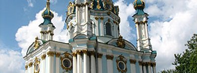 First Hierarchical Liturgy of Patriarchal Stauropegia to be held at St Andrew's Church in Kyiv