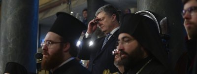 Petro Poroshenko at the ceremony of signing the Tomos: At last, God has bestowed the Orthodox Church of Ukraine upon us