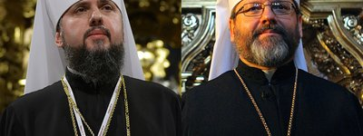Patriarch Sviatoslav: Unification of UGCC and OCU is quite feasible