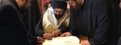 Ukrainian Tomos signed by all members of Holy Synod of Ecumenical Patriarchate