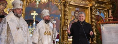 President during the thanksgiving service for the Tomos of autocephaly of the UOC: Unity is something Ukraine urgently needs