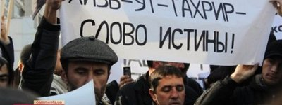 Occupiers want to set up 'rehabilitation center' for Hizb ut-Tahrir Crimean Muslims