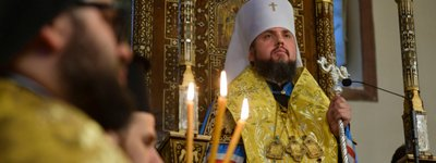 Metropolitan Epiphaniy: Aggressor will have opportunity to seize Ukraine if we are divided