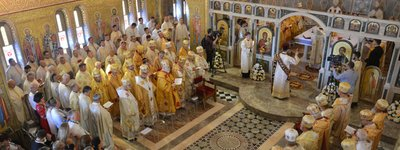 UGCC celebrates 50th anniversary of the consecration of St Sophia in Rome