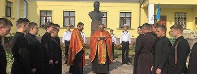 Patriarch Josyf Slipyj remembered in Zazdrist on the 35th anniversary of the repose