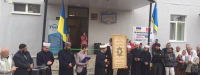 The Eastermost mosque of Ukraine opens in Severodonetsk
