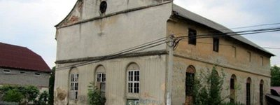 Transcarpathia wants to preserve one of the oldest synagogues in Western Ukraine