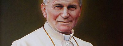 One of the central streets in Zaporizhia to be named after Pope John Paul II