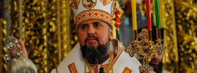 OCU wants the oppression of the Ukrainian Church in Crimea brought up in Minsk