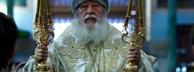 "Metropolitan Agafangel of UOC-MP ""endures a night of persecution"" by Ukrainian adepts of Devil"