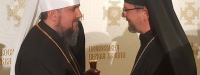 On behalf of the UGCC, Bishop Bohdan Dziurakh congratulated the Primate of the OCU