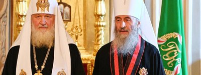 Patriarch Kirill took the UOC-MP Metropolitan Onufriy with him to Amman