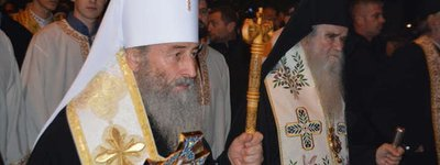 Onufriy wants the Ecumenical Patriarch to revoke the OCU's Tomos
