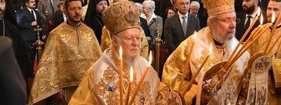 Ecumenical Patriarch and Archbishop of Cyprus commemorated the OCU Primate at Liturgy