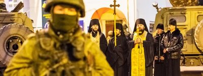 "ROC clergy proactively helped the ""green men"" to capture Crimea, - participants of annexation"