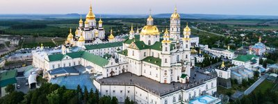 Pochayiv under complete lockdown due to coronavirus outbreak in the monastery