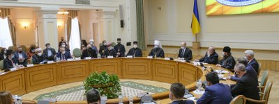 Denys Shmyhal held a meeting with members of the All-Ukrainian Council of Churches and Religious Organizations