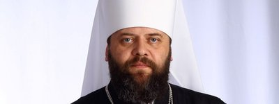 Metropolitan of the OCU Mykhail (Zinkevych)