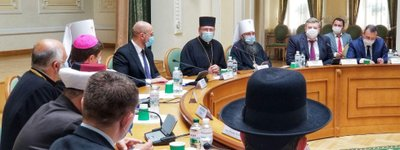 All-Ukrainian Council of Churches to cooperate with the government in the awareness-raising campaign on COVID-19