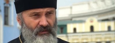 Metropolitan Klyment of the Ukrainian Orthodox Church will not vacate the church in Yevpatoria at the occupants' request