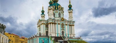 St. Andrew's Church in Kyiv to be repaired at the cost of UAH 5.5 million