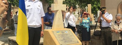 A memorial cross was raised in Cairo to honor the first admiral of Ukraine