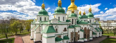 The walls of St. Sophia Cathedral to be drained using Swiss technology