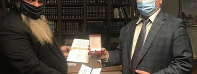 Rabbi Moshe Reuven Asman awarded a 'medical' medal