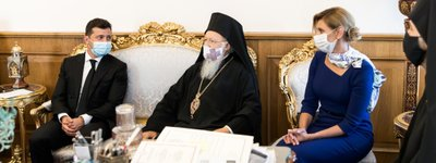 President of Ukraine and the First Lady met with Ecumenical Patriarch Bartholomew