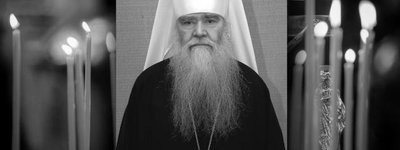 Metropolitan of the UOC MP passed away