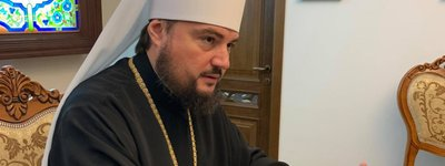OCU names the Сhurches to recognize Ukrainian orthodoxy soon