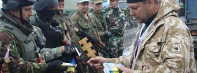 Ukraine celebrates the Day of Military Chaplain