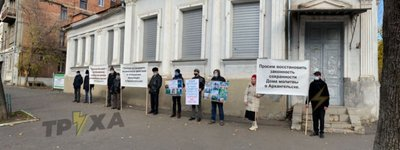 In Kharkiv, people picket against Kremlin diplomats, demanding to put an end to the persecution of Baptists in Russia