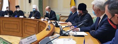 Money cannot be more valuable than human life, the Head of the UGCC during a meeting of the All-Ukrainian Council of Churches with the Prime Minister of Ukraine