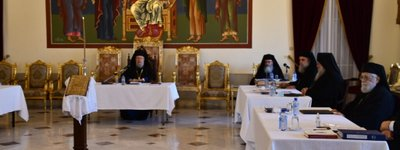 The Synod of the Church of Cyprus supports the recognition of the OCU