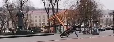 Israel condemned the Hanukkiah incident in Kyiv. Foreign Ministry responded to the statement