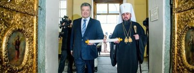 Two more Orthodox Churches may recognize the OCU after the pandemic, - Poroshenko
