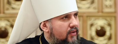 Moscow Patriarchate is present in Ukraine contrary to church canons, - head of the OCU