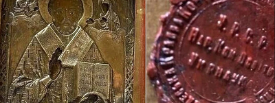 Ukraine demands an explanation from Bosnia regarding the icon presented to Lavrov in Sarajevo