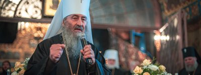 Head of UOC-MP calls on faithful to 'defend their shrines' during the Patriarch of Constantinople's visit to Ukraine