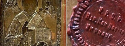 Dodik told the Ukrainian Embassy that the icon presented to Lavrov belonged to a Serbian family
