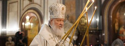 "OCU speaker: Patriarch Kirill became a victim of his own ""spectacular"" decisions"