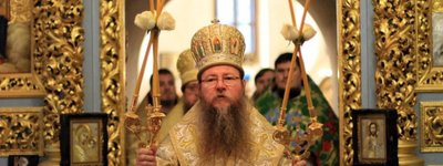The hierarch of the Romanian Orthodox Church paid a pilgrimage visit to Ukraine