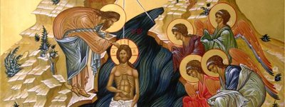 19 January is a feast of Epiphany according to Julian calendar