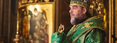ROC strives to revive the USSR, being its 'staple', - Metropolitan Symeon