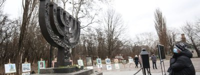 The Verkhovna Rada establishes a Day of Remembrance for Ukrainians who saved Jews during World War II
