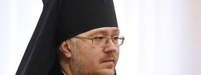 Archbishop of Donetsk of the OCU was elevated to the rank of Metropolitan