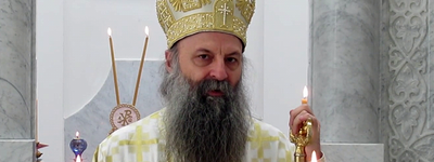 Metropolitan Onufriy of the UOC MP congratulates the newly elected Serbian Patriarch